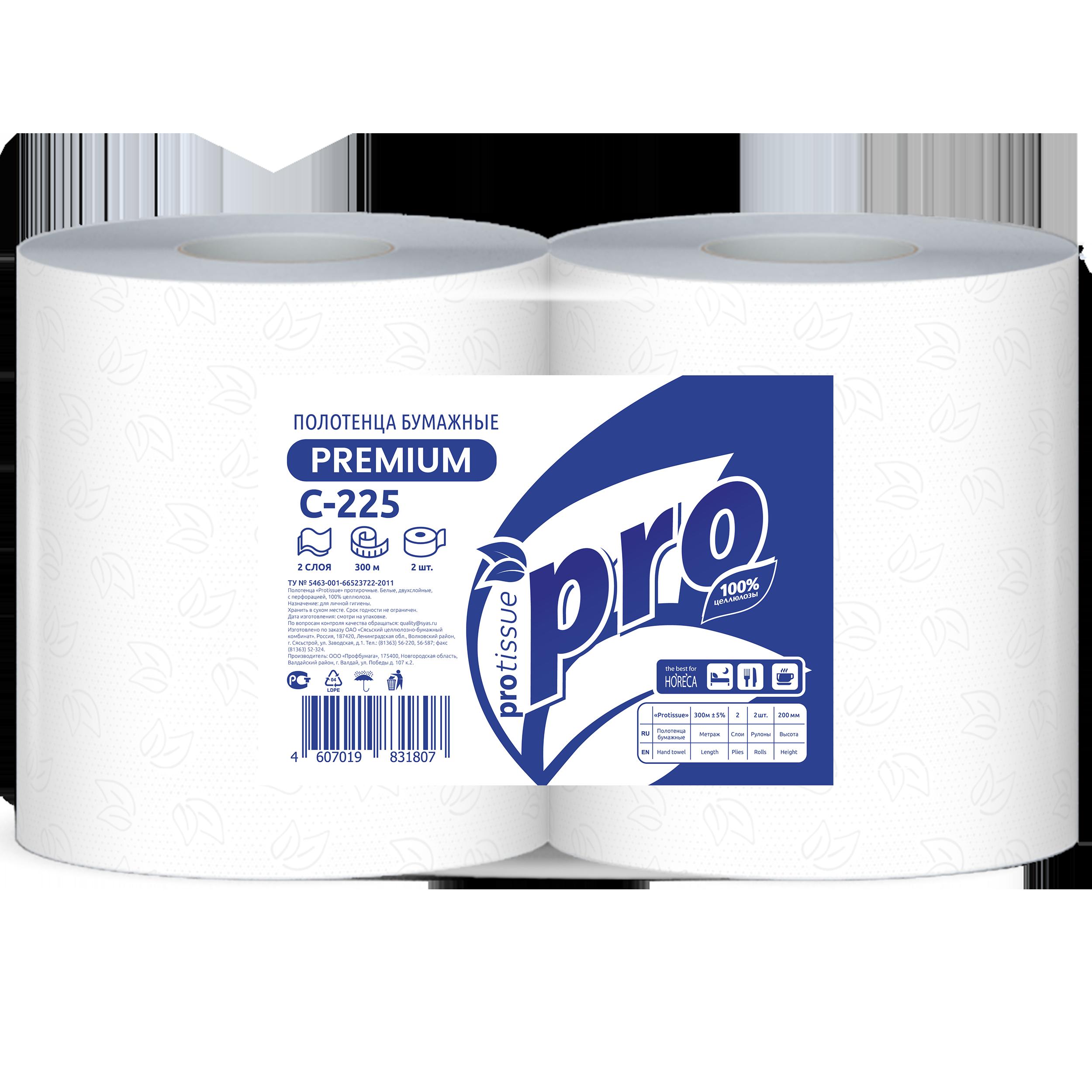 Полотенца бумажные «PROtissue» протирочные