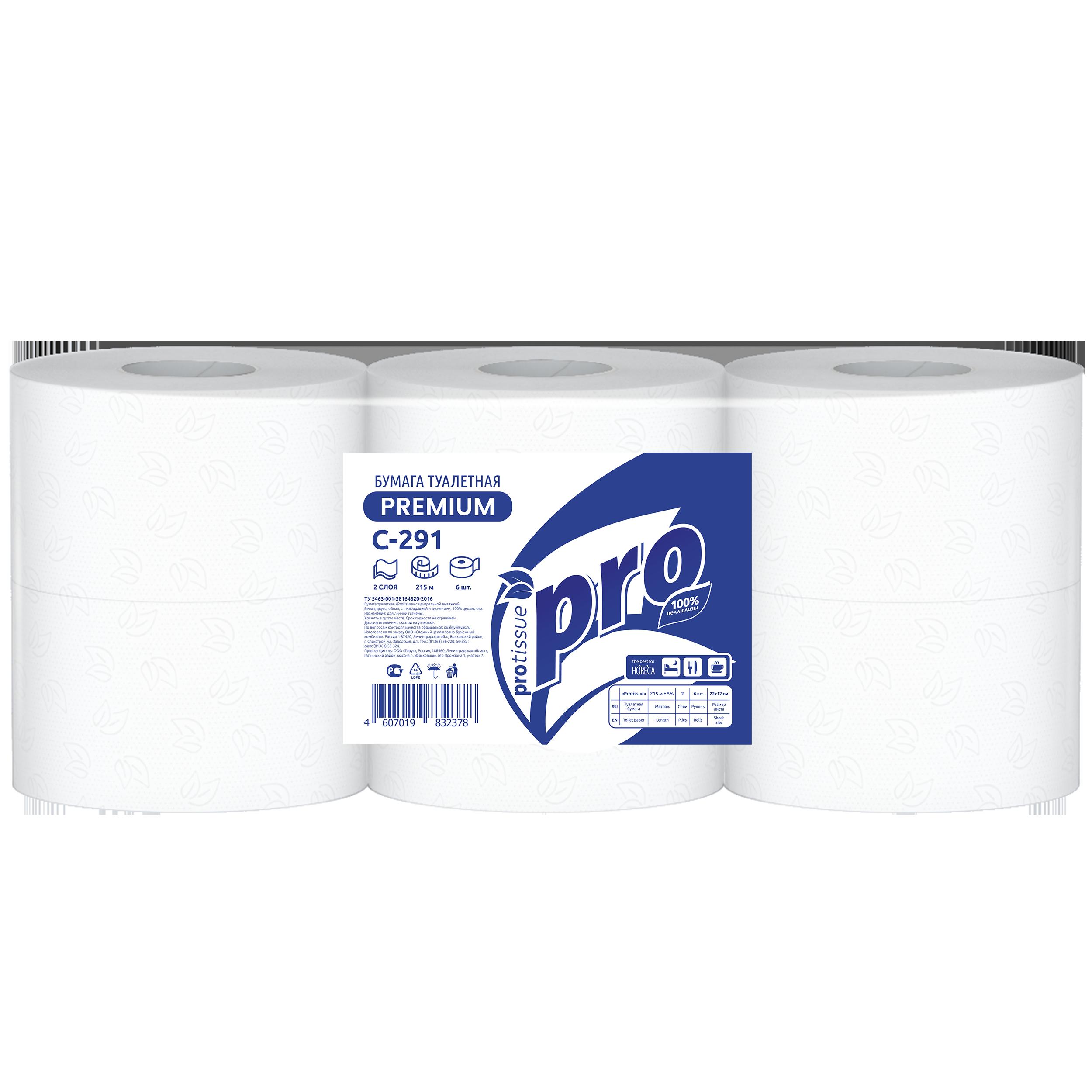 Туалетная бумага с центральной вытяжкой